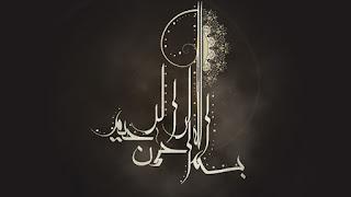 top ramadan quotes