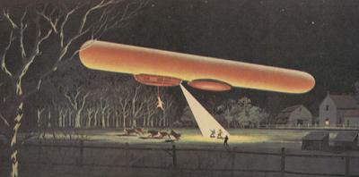 Посетител от друга звездна система - астероид или...? Cigar-9