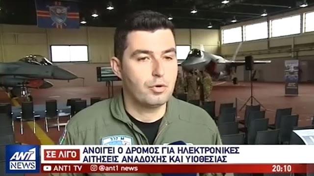 Έλληνας ο κορυφαίος πιλότος του ΝΑΤΟ (video)