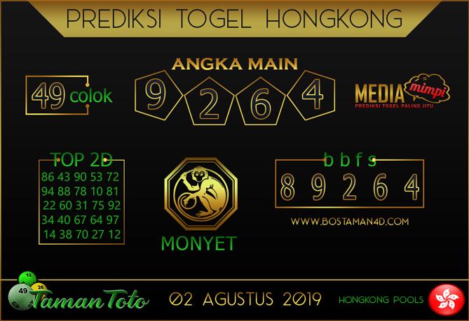 Prediksi Togel HONGKONG TAMAN TOTO 02 AGUSTUS 2019
