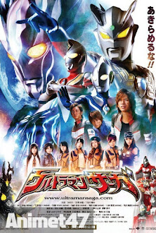 Ultraman Saga The Movie - Siêu Nhân Ultraman Saga The Movie 2012 Poster