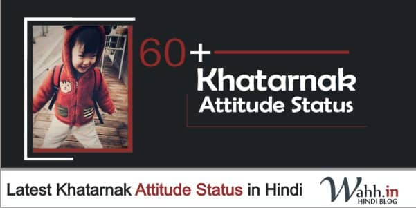Khatarnak-Attitude-Status-in-Hindi