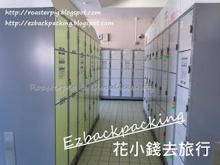 JR伊東站coinlocker