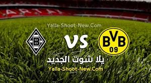 مشاهدة مباراة بوروسيا دورتموند وبوروسيا مونشنغلادباخ بث مباشر اليوم بتاريخ 19-09-2020 في الدوري الالماني