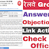 Railway Group-D Answer Key Objection Tab Official Update