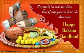 Rakshabandhan SMS For Sisters And Brothers