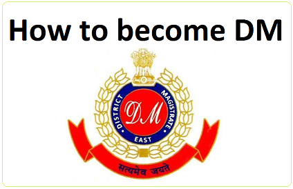How To Become DM (District Magistrate)