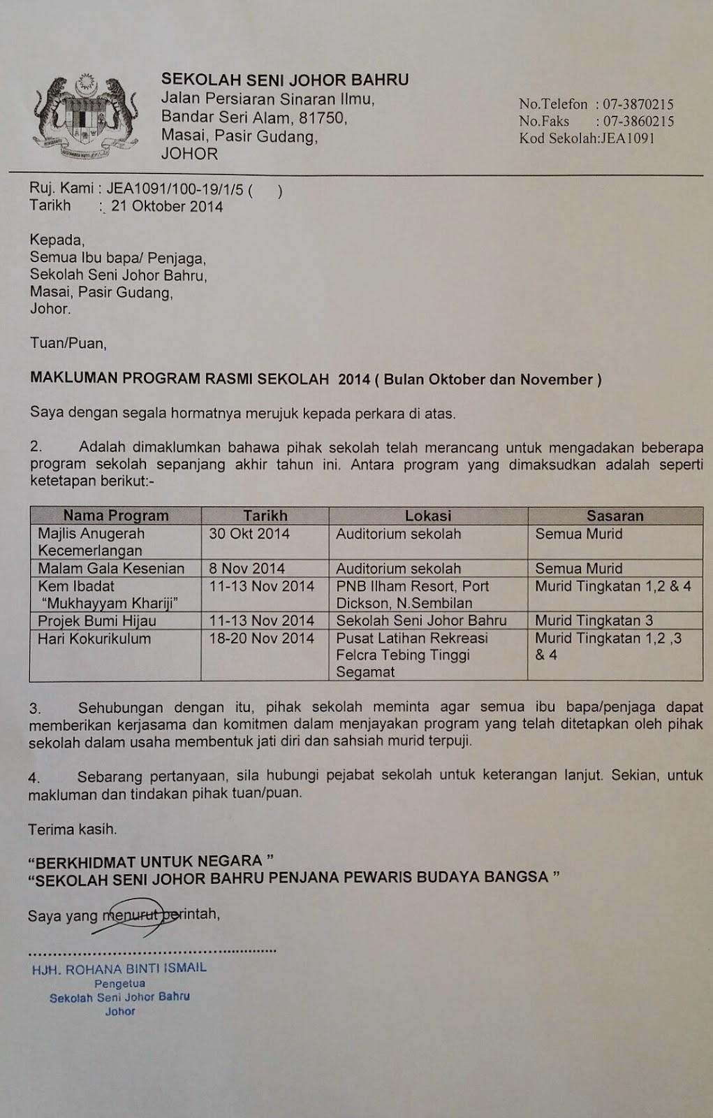 SURAT MAKLUMAN IBU BAPA BERKAITAN PROGRAM SEKOLAH 2014