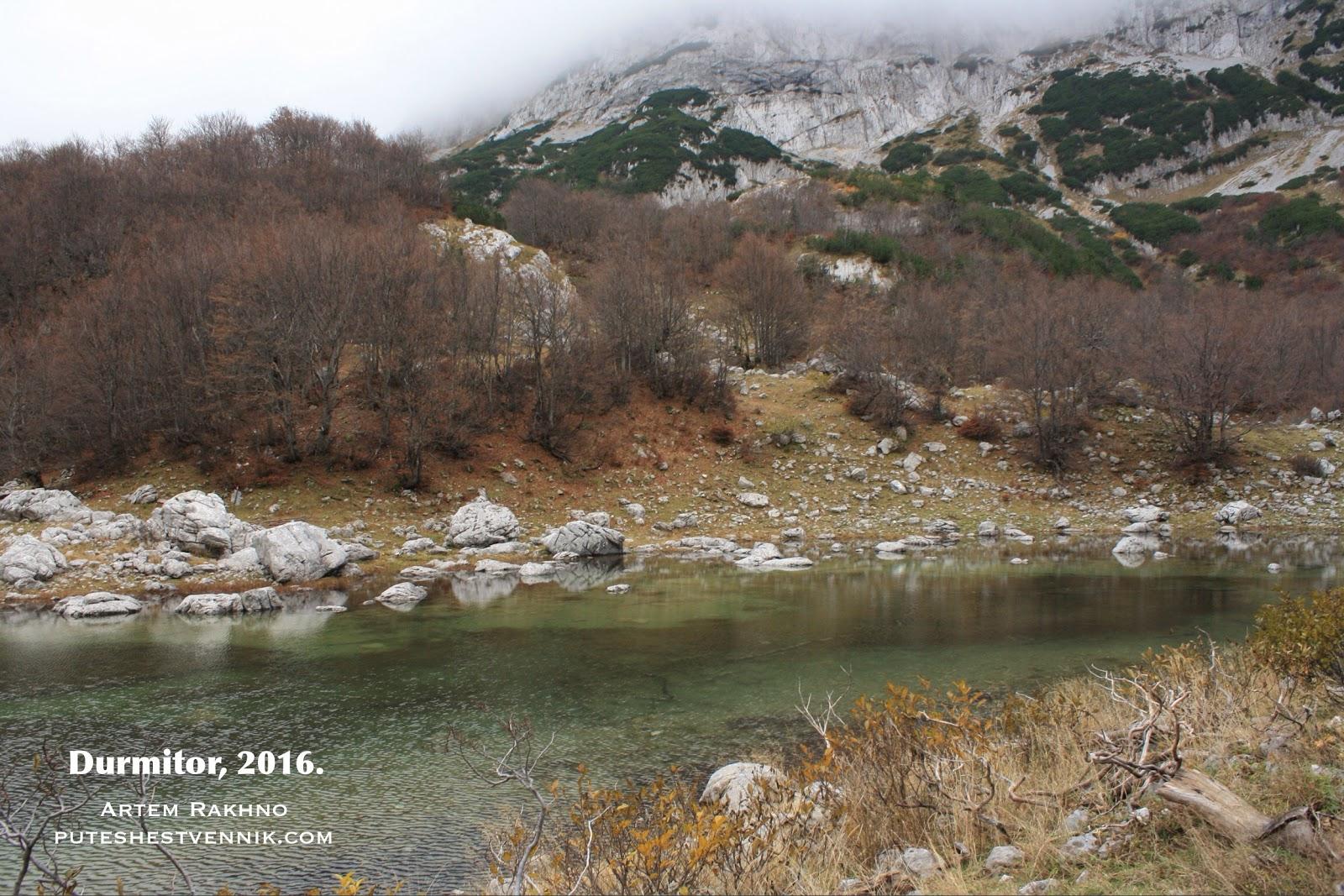 Прозрачная вода озера Скрчка