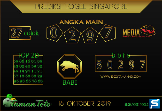 Prediksi Togel SINGAPORE TAMAN TOTO 16 OKTOBER 2019