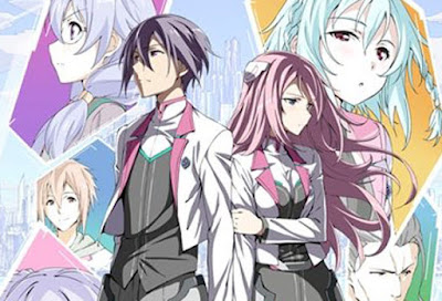 Download Lonely Feather - Insert Song Gakuen Toshi Asterisk season 2