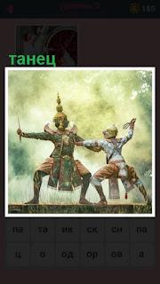 танцуют двое людей танец в национальной одежде на сцене