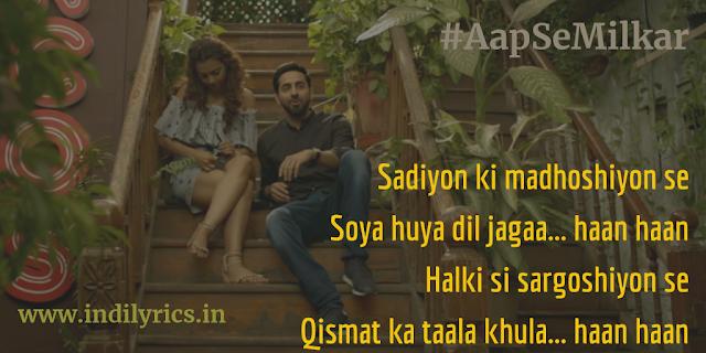 Aap Se Milkar Accha Laga | ft. Ayushmann Khurrana | full Audio Song Lyrics with English Translation and Real Meaning | AndhaDhun