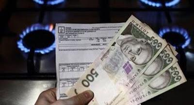 Вовк попередив про зростання тарифів на газ для населення на 50-60%