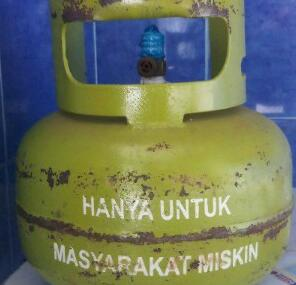 Pemko Tanjungpinang Menaikkan Harga Gas LPG Bersubsidi Tanpa Sosialisasi