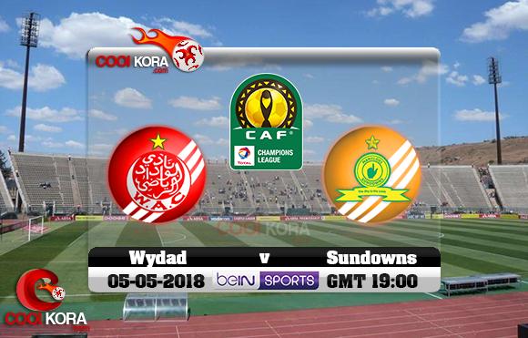 مشاهدة مباراة صن داونز والوداد اليوم 5-5-2018 دوري أبطال أفريقيا