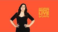 برنامج SNL بالعربي 10-12-2016 حلقة ايمي سمير غانم كاملة