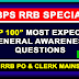 Most Expected General Awareness Questions (100 MCQs) for IBPS RRB PO & clerk 2017 P-2