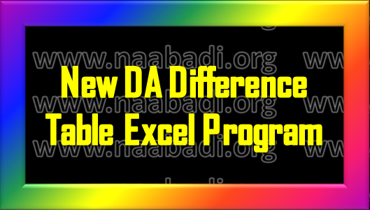 New DA Difference Table - Excel Program