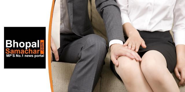 अधिकारी ने नौकरी का लालच देकर 6 माह तक महिला का यौन शोषण किया | MP NEWS