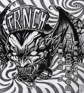 https://trnch111.bandcamp.com/album/crudo-y-rencoroso-fastcore