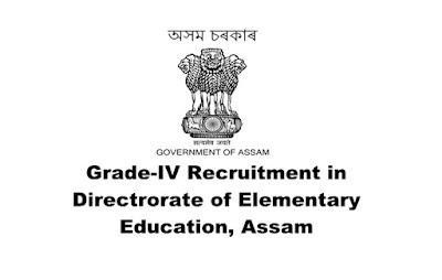 Peon/ Night Chowkidar Recruitment in Directorate Of Elementary Education (DEE), Assam. Apply Online. Last Date:30.03.2019