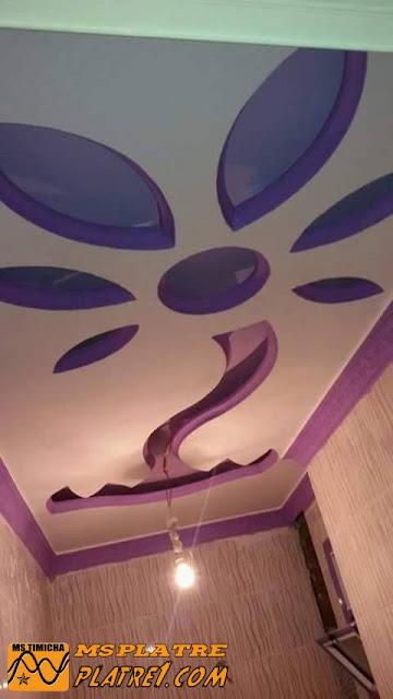 Décor de faux plafond de couloir