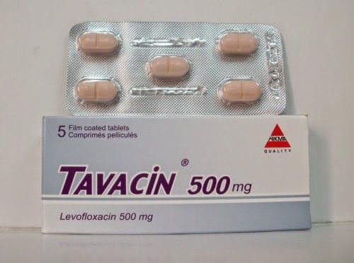 تافاسين