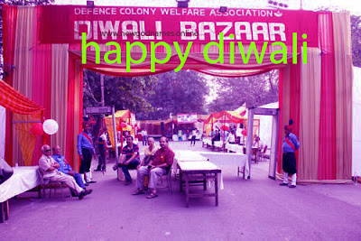 diwali mela in dehli |popular location (in hindi 2108)