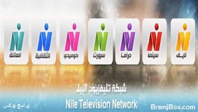 قنوات النيل