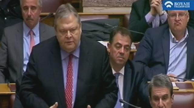ΒΟΜΒΑ Βενιζέλου! H επόμενη Βουλή θα κλείσει φυλακή τον Τσίπρα...