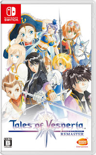tales of vesperia   definitive edition asie 1960 - Tales of Vesperia: Definitive Edition Switch XCI NSP