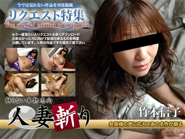C0930 ki160130 人妻斬り リクエスト作品集 Request R2JAV Free Jav Download FHD HD MKV WMV MP4 AVI DVDISO BDISO BDRIP DVDRIP SD PORN VIDEO FULL PPV Rar Raw Zip Dl Online Nyaa Torrent Rapidgator Uploadable Datafile Uploaded Turbobit Depositfiles Nitroflare Filejoker Keep2share、有修正、無修正、無料ダウンロード