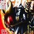 Batman Ninja tendrá adaptación a manga por Masato Hisa