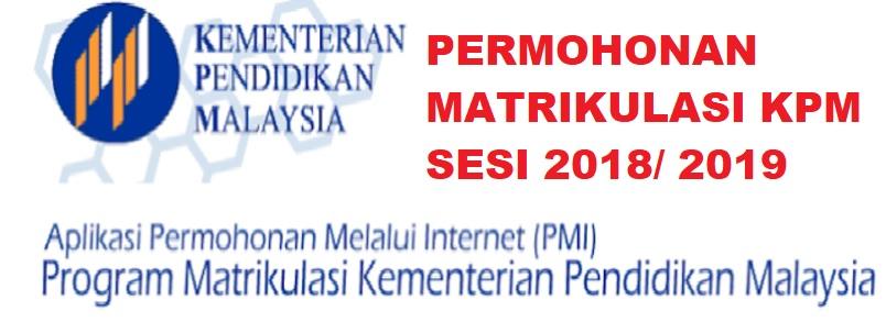 cara memohon program Matrikulasi 2018 online