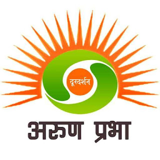 PM launches DD Arunprabha – a dedicated 24x7 Satellite channel for Arunachal Pradesh