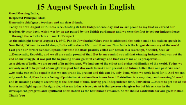 Latest 15 August Independence Day Speech In English For Students