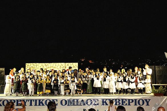 Εκλογές στο Χορευτικό Όμιλο Κιβερίου