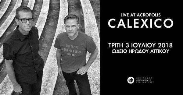 CALEXICO: Ζωντανά τον Ιούλιο στο Ηρώδειο