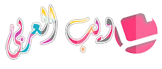 ويب العربي, طرق الربح من الأنترنت, دروس وشرحات, بلوجر, ارشفة مدونتك, سيو, دروس في الفوتوشوب, نصائح للمدونين, اضافات بلوجر, قوالب بلوجر معربة, أفضل الطرق للربح من جوجل ادسنس, طرق للربح من مدونتك, إختراق شبكات الواي فاي wifi,