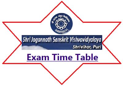SJSV Exam Time Table 2020