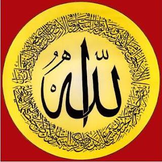 Manfaat Dzikir Asma'ul Husna