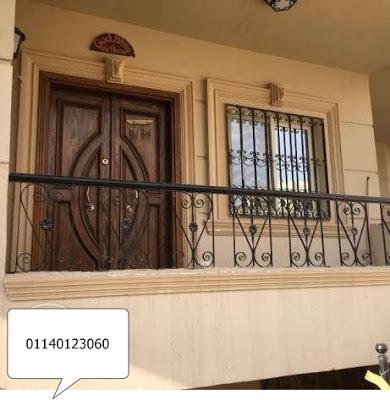 شقق للبيع بالتجمع الخامس  Apartments for sale assemble the fifth