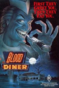Watch Blood Diner Online Free in HD
