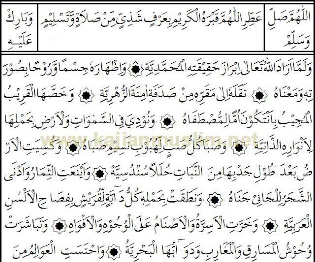 marhaba 36-37-38 bagian 3 ke 1