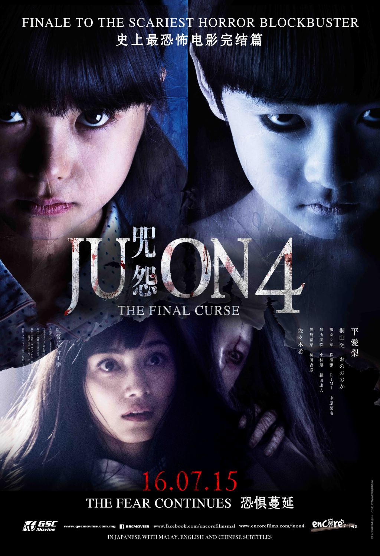 Ju On: The Final