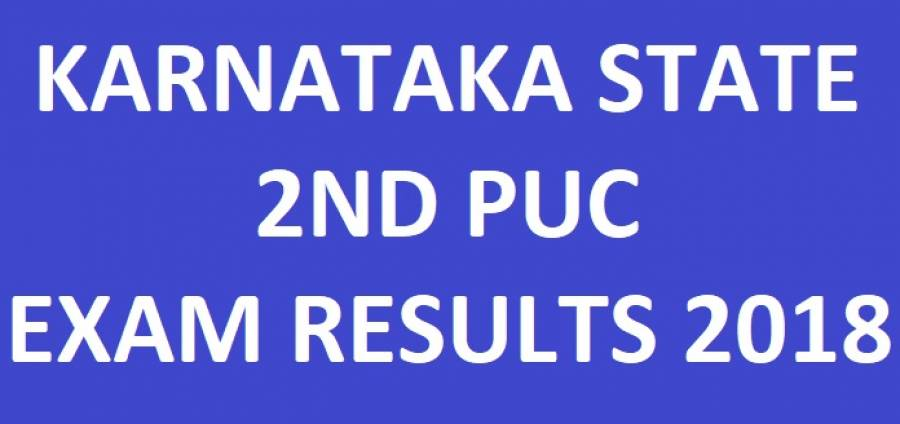 karnataka 2nd PUC Result