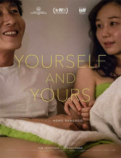 Yourself and Yours (Lo tuyo y tú) (2016)