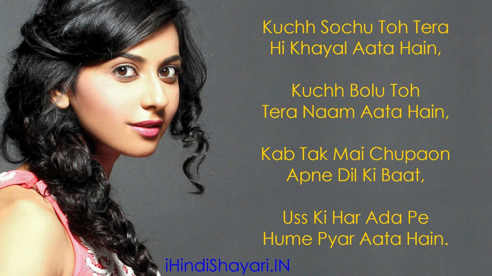 Hindi Shayari Download Images Romantic Girl Love Hd Wallpaper-2062