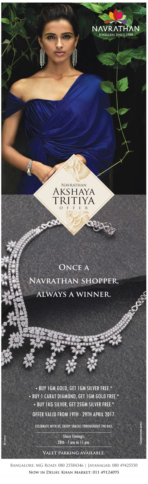 NAVARTHAN JEWELLERS,  Akshaya Tritiya Gold and Jewellery Offers @Bangalore | April /May 2017 discount offers